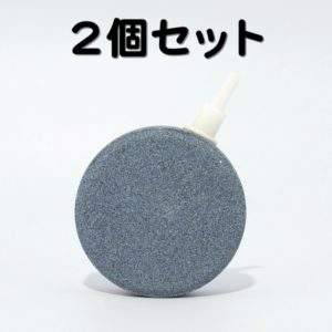 AirStone_Disk60mm_x2P