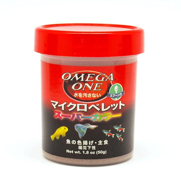 Omega-one_Super_Micro_50g